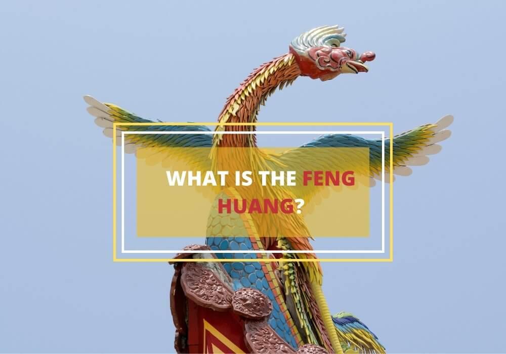 Feng huang symbol