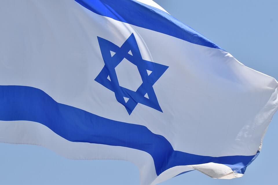 Israel flag star of David