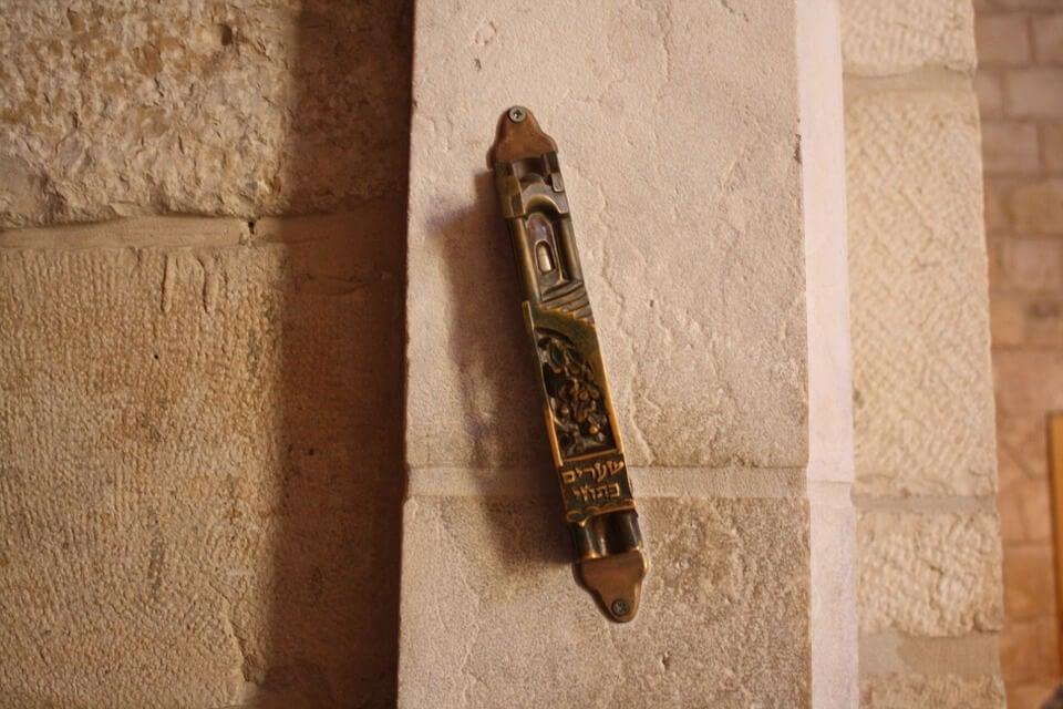 Mezuzah Jewish Symbol