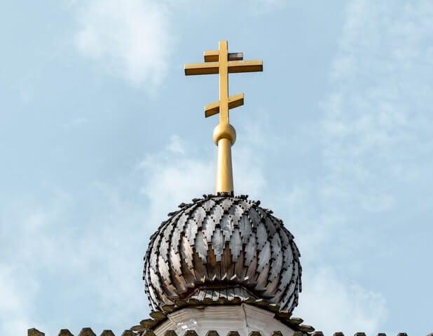 Russian orthodox cross