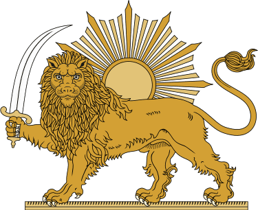 Sun and lion symbol