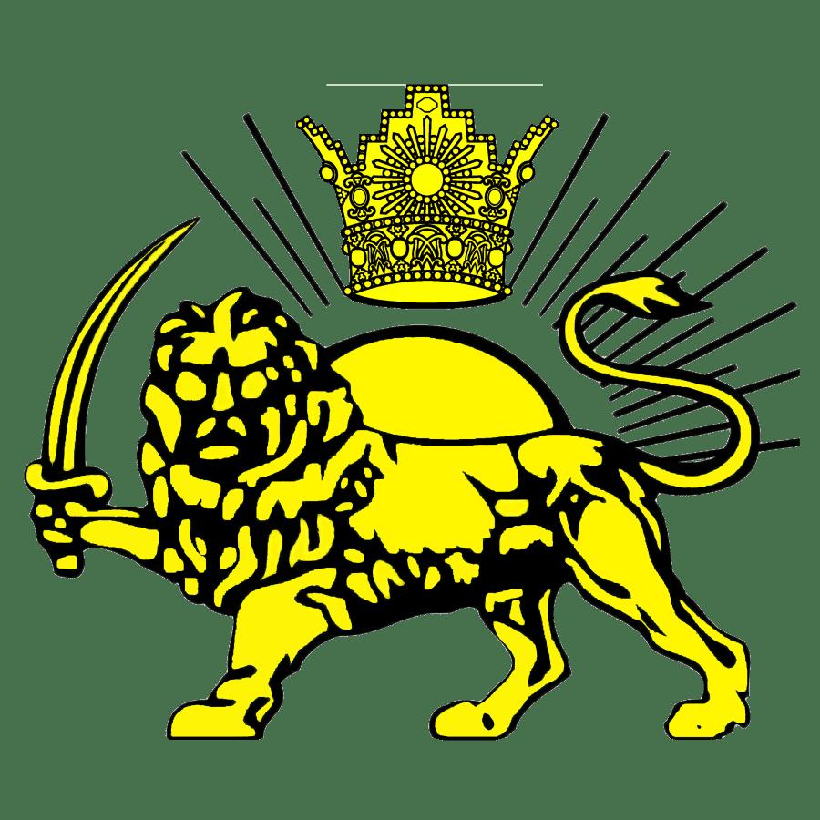 Pahlavi dynasty lion and sun