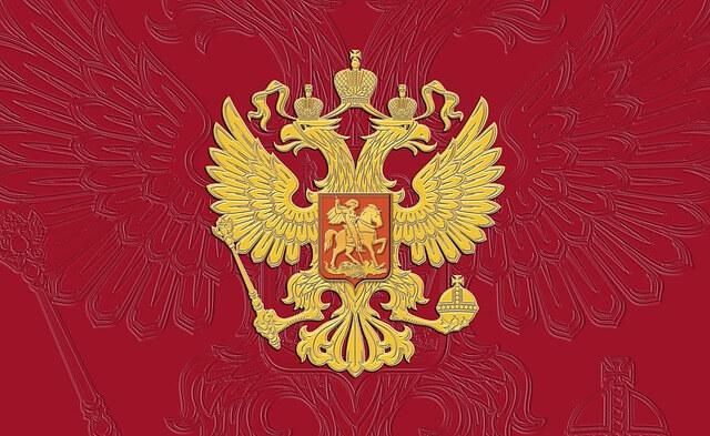 Russian coat of arms symbol