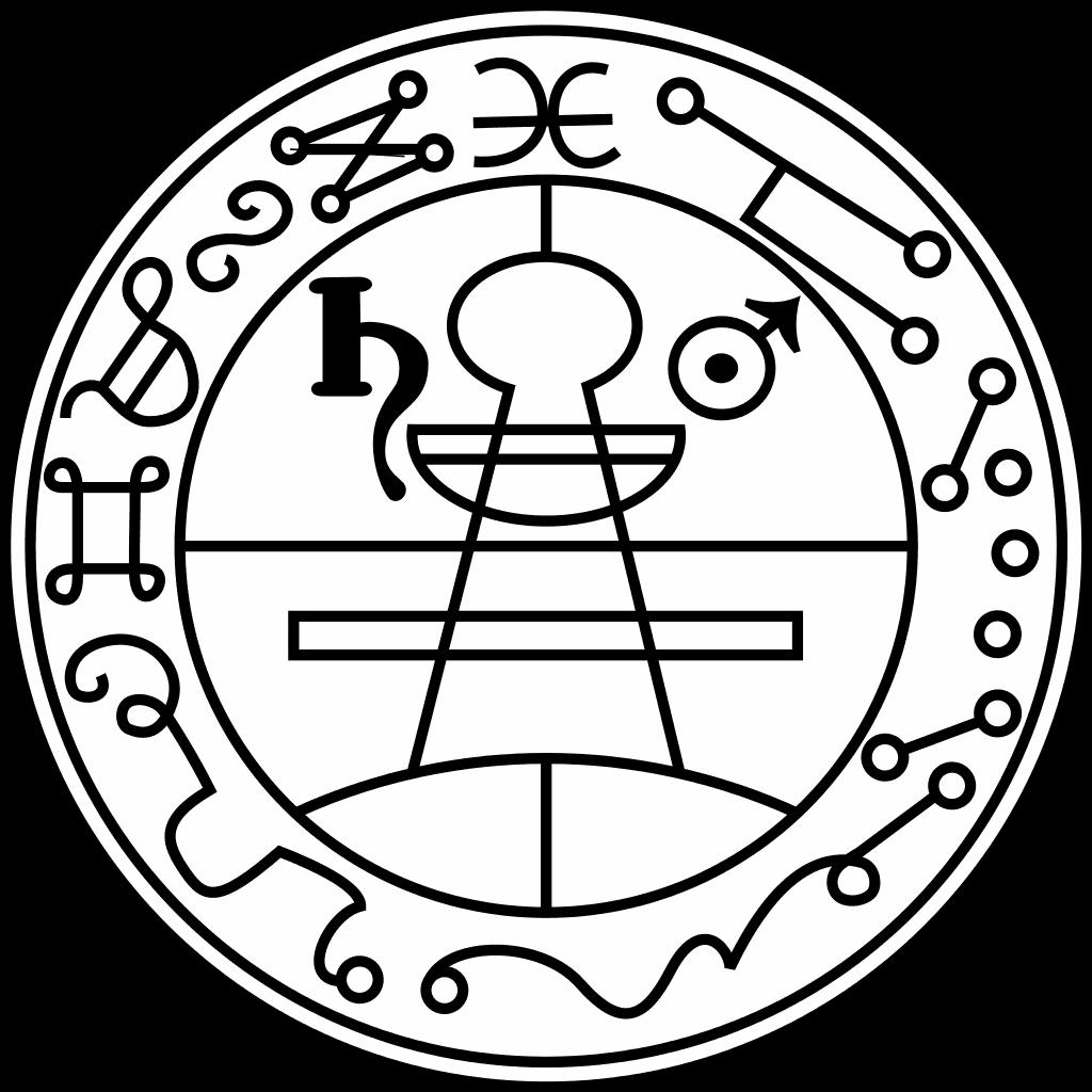 Seal of Solomon variation