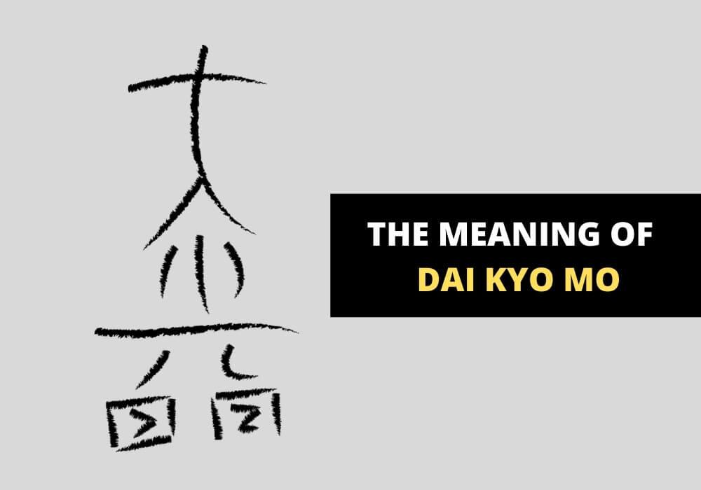 dai-kyo-mo symbol meaning