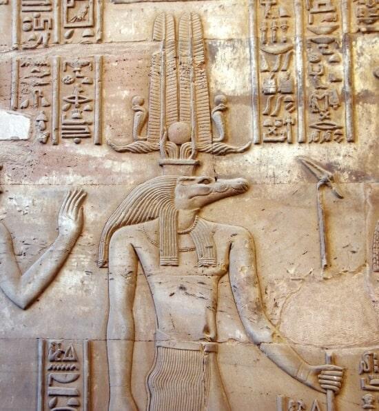 Sobek egypt