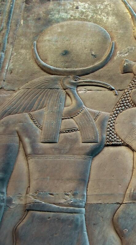 Thoth God