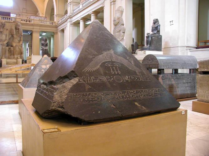 Benben stone