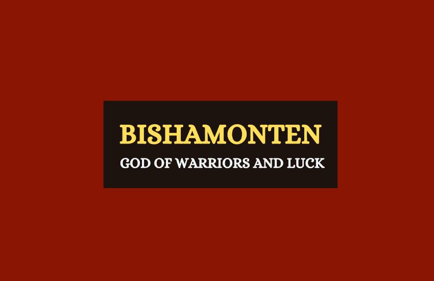 Bishamonten Japanese mythology