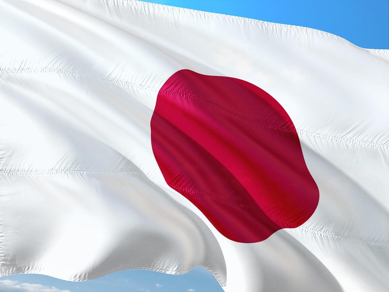 Flag Japan Amaterasu