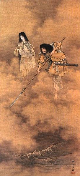 Izanami and Izanagi