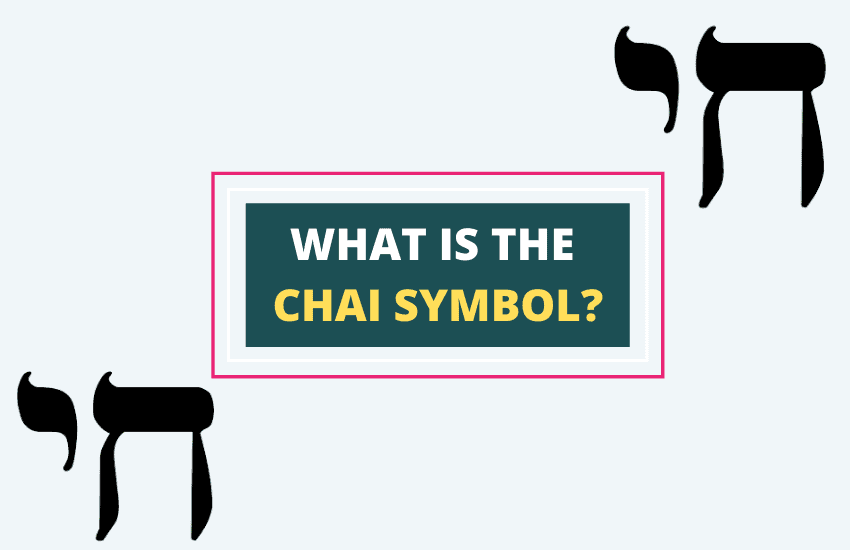 Jewish chai symbol meaning