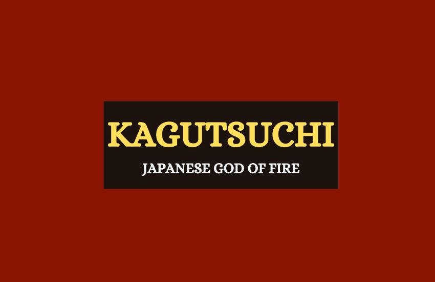 Kagutsuchi Japanese god of fire