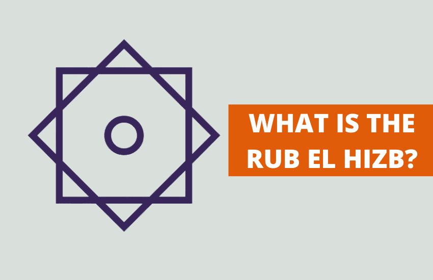 Rub el hizb symbol meaning