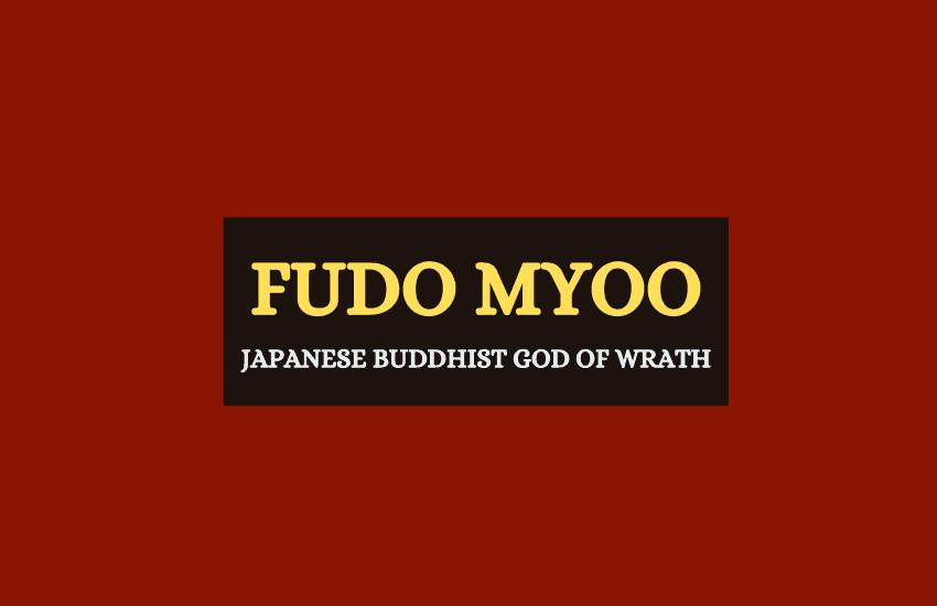 fudo-myoo