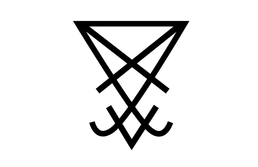 What is sigil of Lucifer