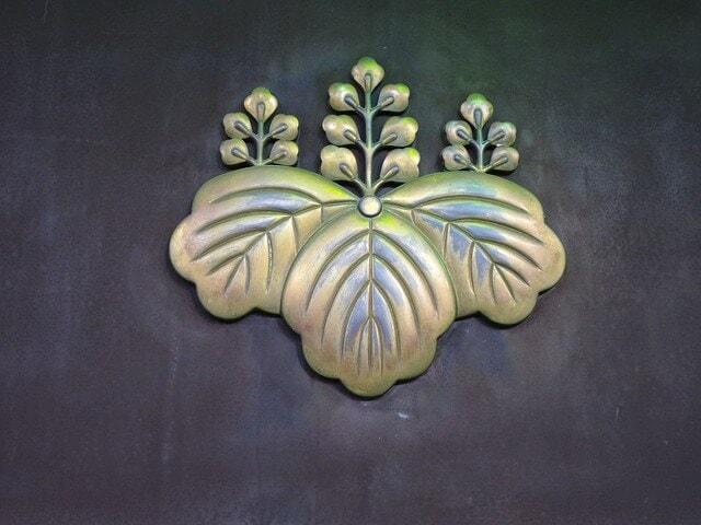 Japanese monsho symbol