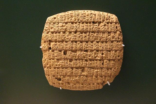 Sumerian symbolism cuneiform