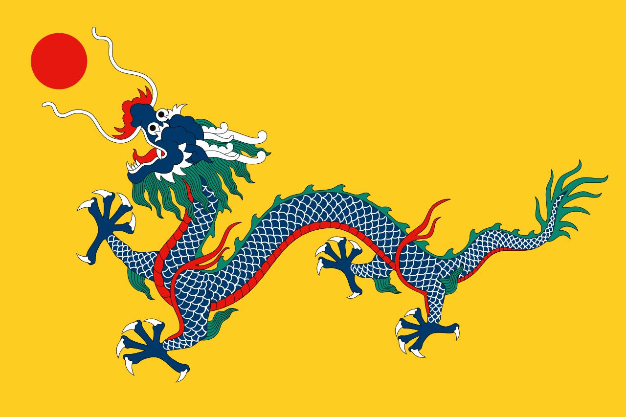 Flag of china original
