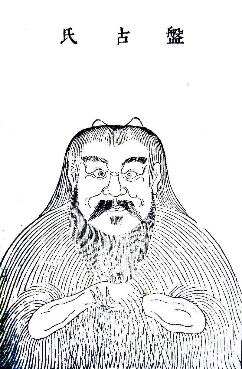 Pan Gu god of creation Chinese mythology