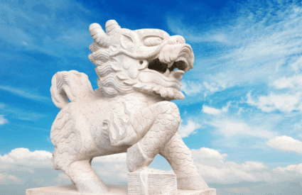 What is Qilin?