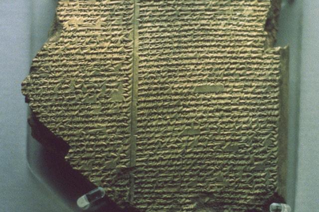 epic of gilgamesh cuneiform