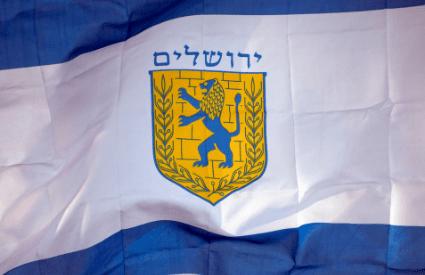 Municipal flag of Jerusalem