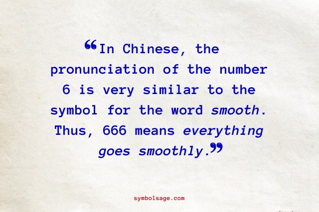 666 Chinese meaning