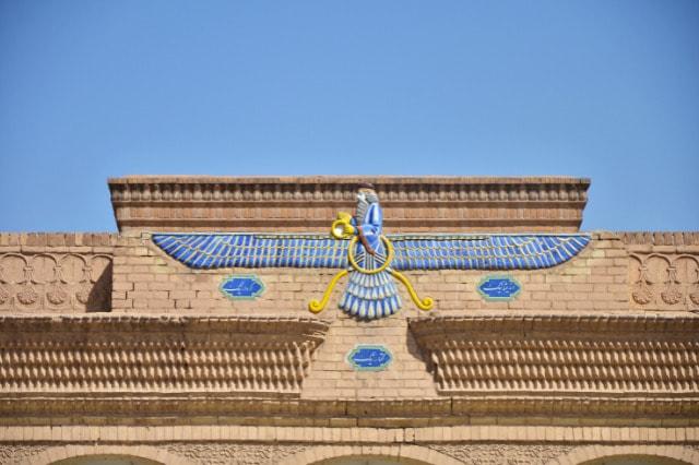 Faravahar Zoroastrianism