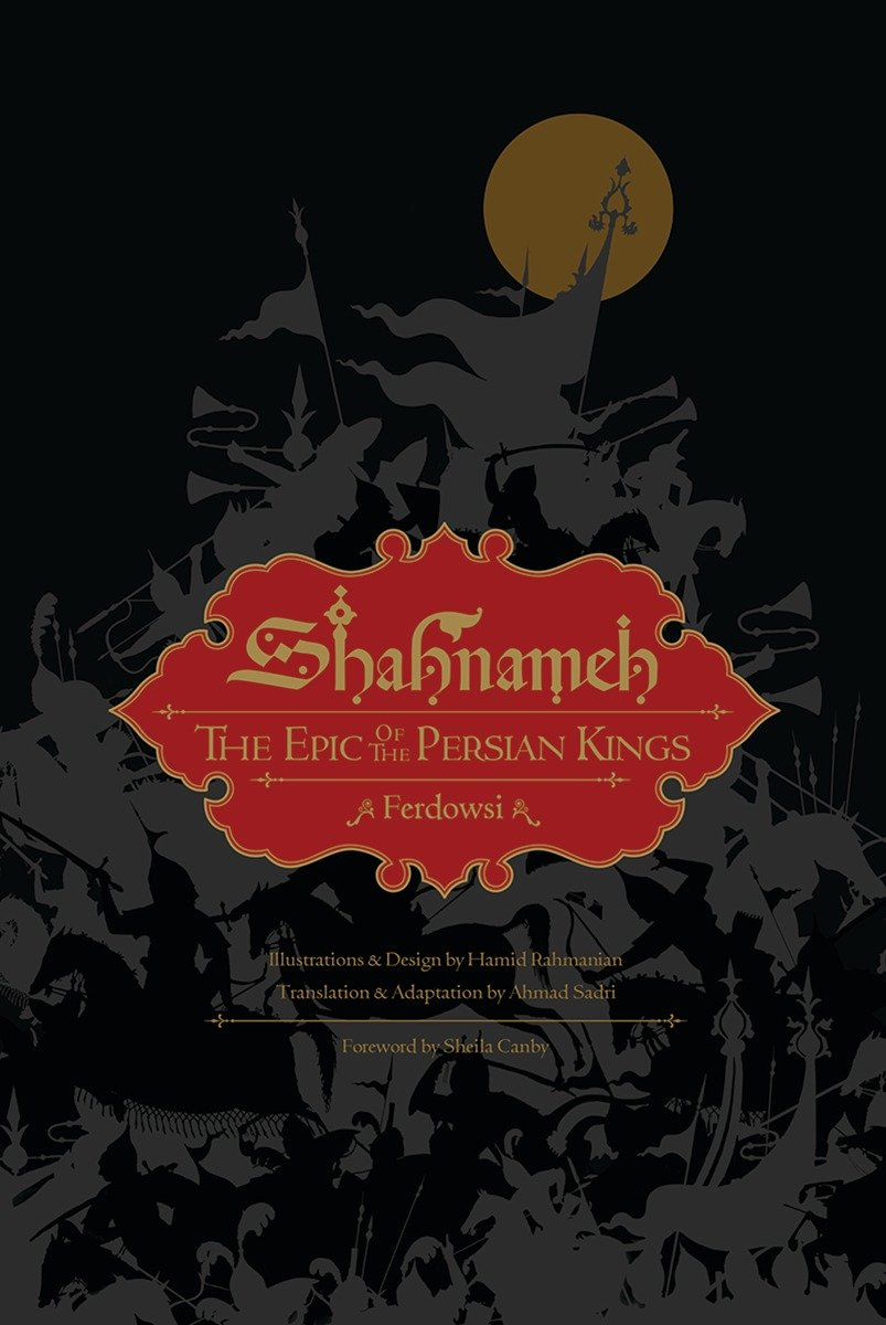 Shahnameh amazon